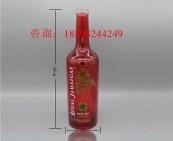 洋酒瓶-120